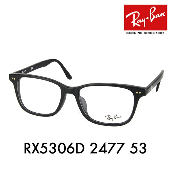 where are ray ban eyeglass frames made  ray ban rayban ray ) ( ban eyeglass frames rx5306d2477 53 ray ban private cases with less than half the impression price made in japan limited model