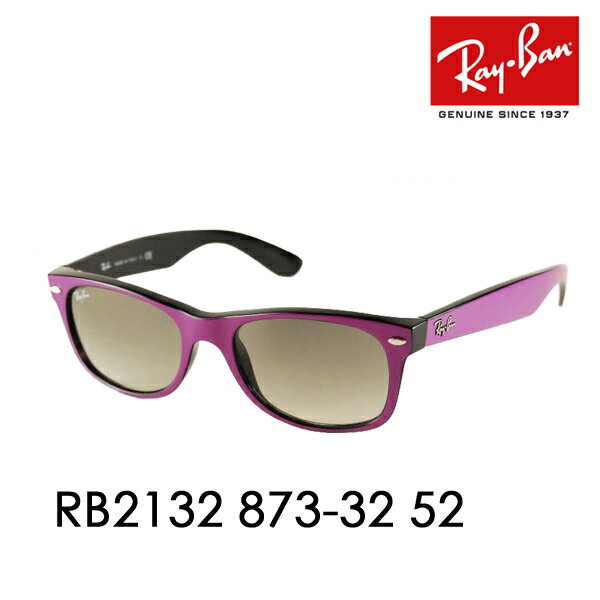 RB2132 873 / 32 52 Ray-Ban-only cases with a Ray-Ban (Ray-Ban) sunglasses NEW WAYFARER Wayfarer �� frame color: purple on black �� lens color: grey gradient