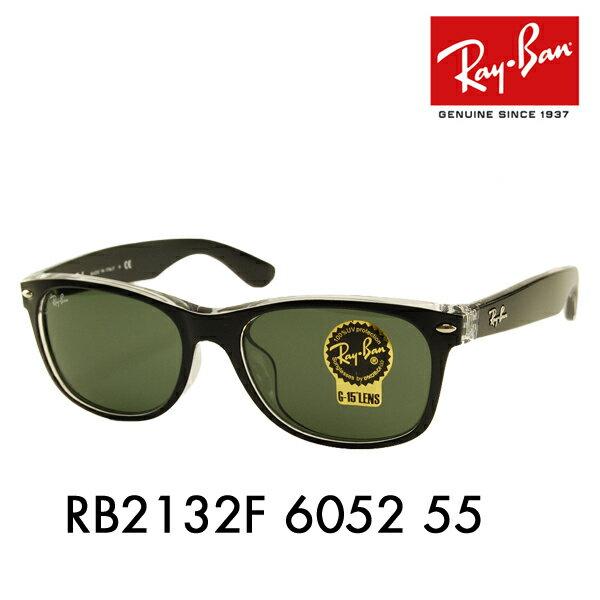【店内最大PT20倍 〜4/10 9:59】レイバン ニューウェイファーラー サングラス RB2132F 6052 55 Ray-Ban 伊達メガネ 眼鏡 NEW WAYFARER
