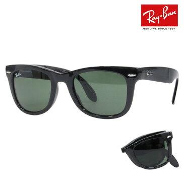 レイバン ウェイファーラー サングラス RB4105 601 50 Ray-Ban WayFarer Folding(折りたたみ式)