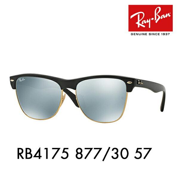 ec1036f5355b6 ... get ray ban ray ban sunglasses rb4175 877 30 57 clubmasteroversized  75ceb 94560 ...