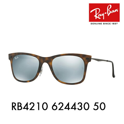 Whats up  Ray-Ban way Farrar glasses RB4210 624430 50 Ray-Ban Date ... 7c37cd4bbd6b
