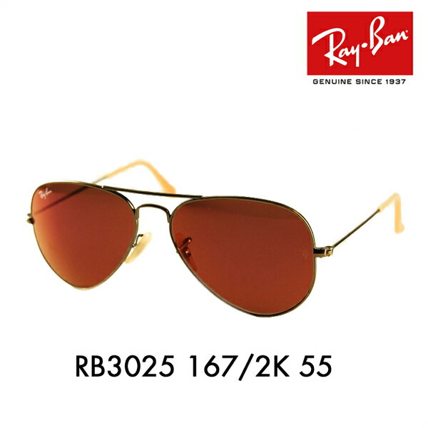 ray ban aviator eyeglass frames  ray ban ray ) ( ban eyeglass frames rb 3025 ita 2 k 55 / 167 eyeglasses glasses aviator aviator classic metal ■ frame color: brushed bronze ■ lens