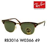 レイバン クラブマスター サングラス RB3016 W0366 49 Ray-Ban CLUBMASTER
