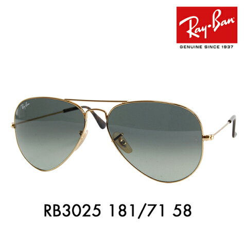 6c1a6c69f2355 Whats up  Ray-Ban Aviator large metal sunglasses RB3025 181   71 58 ...