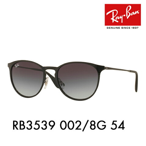 8e252e5366 Whats up  Ray-Ban Erika sunglasses RB3539 002 8G 54 Ray-Ban Date ...