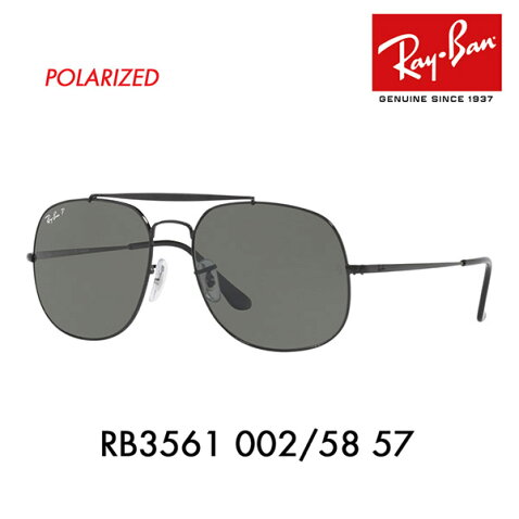 b7aac15dc98 Ray-Ban (Ray-Ban) sunglasses RB3561 002 58 57 THE GENERAL ザジェネラル