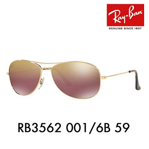 741e61f6d6 Whats up  Ray-Ban sunglasses RB3562 001 6B 59 Ray-Ban teardrop ...