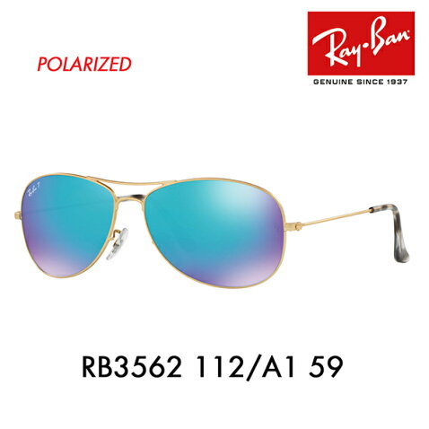 11fdbda5a8 Whats up  Ray-Ban sunglasses RB3562 112 A1 59 Ray-Ban teardrop ...