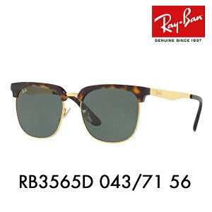 レイバン サングラス RB3565D 043 71 56 Ray-Ban 伊達メガネ 眼鏡 YOUNGSTER ヤングスター クラブマスター  CLUBMASTER ウェリントン SIZE INFORMATION (1)フロント ... 3ecb8d56fa