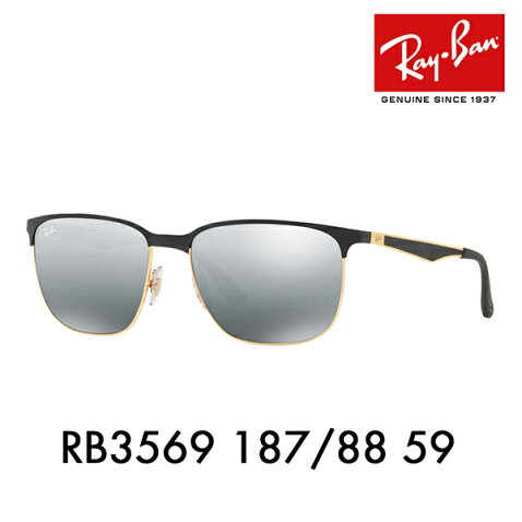 503eb29b5a4 Whats up  Ray-Ban sunglasses RB3569 187 88 59 Ray-Ban metal active ...