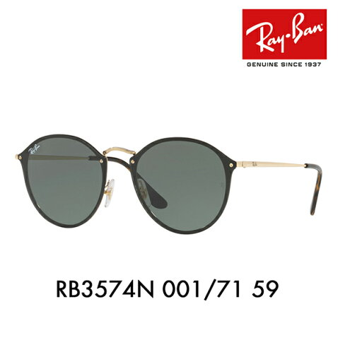 e5307b5c4b8 Whats up  Ray-Ban sunglasses blaze round RB3574N 001 71 59 Ray-Ban ...