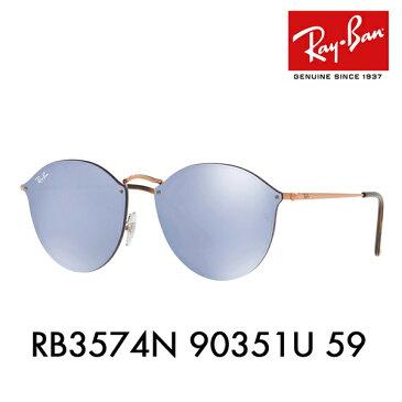 【店内最大ポイント20倍 〜2/7 9:59】レイバン サングラス ブレイズ RB3574N 90351U 59 Ray-Ban ラウンド フラットレンズ ミラー BLAZE ROUND HIGHSTREET 伊達メガネ 眼鏡