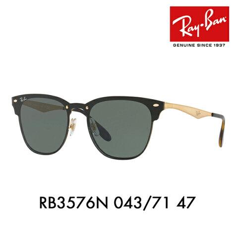 楽天市場 レイバン サングラス RB3576N 043 71 47 Ray-Ban 伊達メガネ ... 364a868503