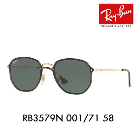 Whats up  Ray-Ban sunglasses blaze RB3579N 001 71 58 Ray-Ban BLAZE ... 523d33d359