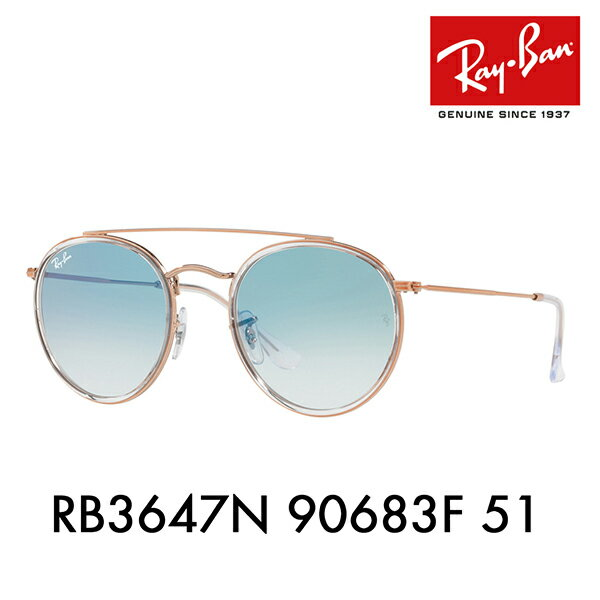 426093fb5d ... hot ray ban ray ban sunglasses rb3647n 90683f 51 rounds metal double  bridge flat lens 0b2b5
