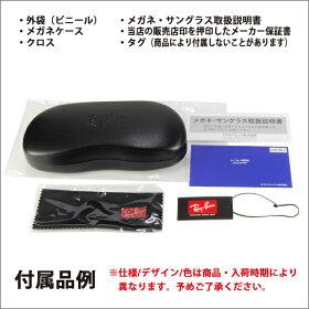 レイバンメガネRX5017A200052Ray-Banアジアンフィットモデル