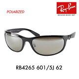レイバン サングラス RB4265 601/5J 62 Ray-Ban 伊達メガネ 眼鏡 偏光 ミラー クロマンス スクエア