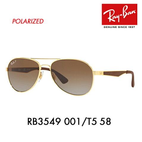 3e9b709730b Ray-Ban (Ray-Ban) sunglasses RB3549 001 T5 58 a biA terpolarization
