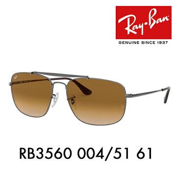 レイバン サングラス RB3560 004/51 61 Ray-Ban コロネル ツーブリッジ 大佐 アイコン COLONEL ICONS 伊達メガネ 眼鏡