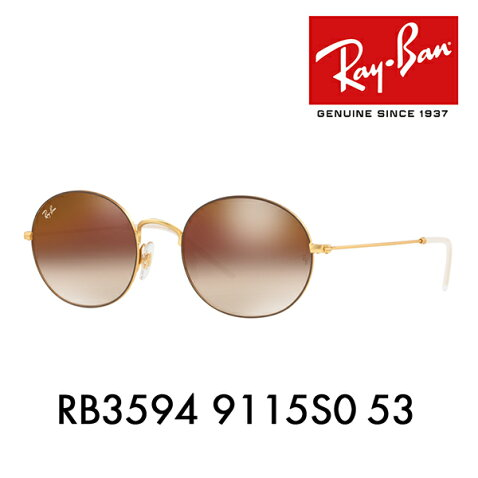 7e84f77581 Whats up  Ray-Ban sunglasses RB3594 9115S0 53 Ray-Ban round Boston ...