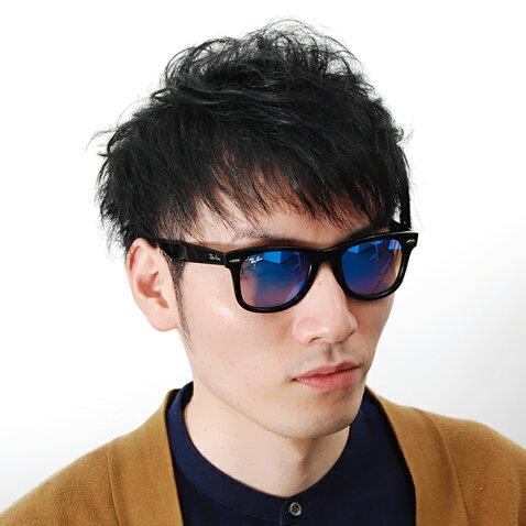 Ray Ban Sunglasses Rb4340 601 4o 50 Ray Ban Wayfarer Ease Way Farrar Square Glasses Glasses For Show