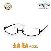 ワールド トリガー フレーム コレクション イラストセリート セリート・オリジナルメガネケース