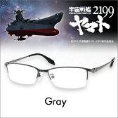 宇宙戦艦 ヤマト 2199 コラボレーション フレーム ナイロール グレー