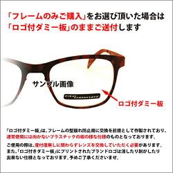 【OUTLET★SALE】イタリアインディペンデントサングラス伊達メガネ眼鏡5590A00950ITALIAINDEPENDENTI−GUMアイガムアジアンフィッティング