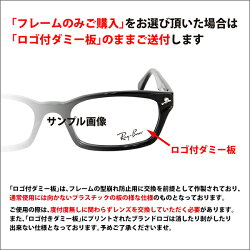 【OUTLET★SALE】レイバンメガネRX6273275551Ray-Banラウンド