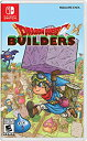 Switch Dragon Quest Builders U