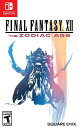 SWITCH Final Fantasy XII The Zodiac Age(ファイナルファンタジーXIIゾディアックエイジ 北米版)〈Square Enix〉[新品]