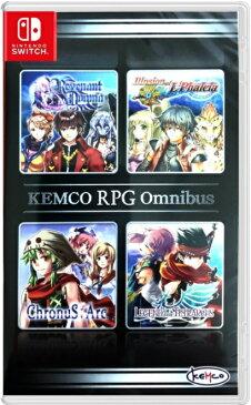 SWITCH Kemco RPG Omnibus ASIA版[新品]