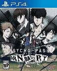 PS4 PSYCHO-PASS: Mandatory Happiness(サイコパス マンデトリーハピネス 北米版)〈NIS America〉