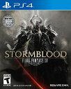 PS4 Final Fantasy XIV:Stormblood(ファイナルファンタジー14 ストームブラッド北米版)〈Square Enix〉[新品]