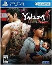 PS4 Yakuza 6 The Song of Life Essence of Art Edition(ヤクザ6 ソングオブライフエッセンスオブアートエディション 北米版)[新品]