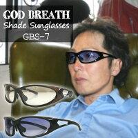 【ajito】GodBreathゴッドブレスシェイドNEWGBS-7サングラスバイク用バイカーバイクモータースポーツハーレーツーリング新モデル