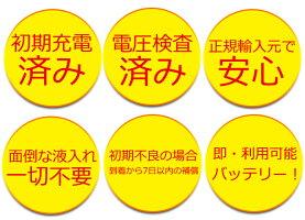 【ajito】台湾ユアサYUASA初期充電済!即使用可能!YTX14L-BS◆65958-0465984-0065958-04B互換バッテリーバイク用ヤマハキムコハーレー専用XL1200XLH883スポーツスター格安ハーレーダヴィッドソン