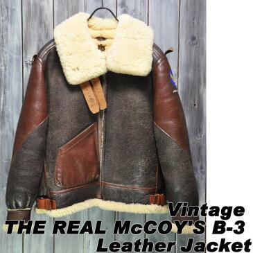 【ajito】Happyend ハッピーエンド THE REAL McCOY'S B-3 Leather Jacket ボア レザー ジャケット ザ リアルマッコイズ ブコ BUCO ビンテージ フライト ジャケット コート ヴィンテージ ブルゾン 本革 古着
