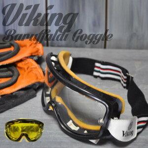 入手困難なレアアイテム!!【ajito】n.o.s Viking Baruffaldi Goggle バイキング バルファルデ...