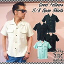 SAVOY CLOTHING Good Fellows S/S Ope...