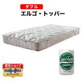 【正規販売店】マニフレックスオートマBOXシーツ(シングル)【送料無料】