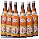 越乃寒梅白ラベル1800ml 6本セット 業務用 送料無料普通酒 五百万石ランキング 1位 日本酒>普通酒ランキング(12/7 20:39)日本酒>普通酒ランキング1位(4/9 18:51)・・・