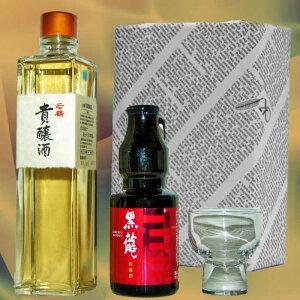 Kuroryu Wakazuru Kijoshu no Mikura set Sake bottle with cold sake glass / 2 bottles Free shipping Birthday, souvenirs, naming, celebrations, celebrations, celebrations.