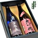 いも焼酎飲み比べセット/軍艦島 九州魂紫芋焼酎720ml 2本箱入り ギフト