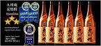 九州魂kusudama麦焼酎(25゜) 1800ml /6本 送料無料 贅沢なコクと香りベルギー・ブリュッセルに本部のある国際味覚審査機構TQiにおいて、総合評価90%以上の極めて優秀。三ッ星を獲得しました。3年連続 2019 クリスタル賞を受賞