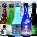 長崎特産 日本酒 焼酎ミニボトル飲み比べ 梅ヶ枝 杵の川 六十余州 軍艦島 神浦川300ml/5本箱入