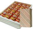 お中元キリンクラフトSPRINGVALLEY豊潤缶ビール350缶12本セット送料無料一部地域除
