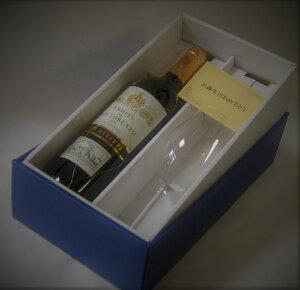 2021年成人の方へ 2001年酒 20年赤ワイン・名入彫刻ワイングラスギフトセット赤ワイン 2001年ヴィンテージ 成人の祝 20年祝20周年記念・二十歳の御祝 送料無料 一部地域除くワイン>赤ワインランキング 1位 (1/14 05:05)*