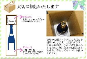 【送料無料一部地域除く】誕生日バースディギフト★名入梅酒・名入ロックグラスセットギフト喜ばれます♪02P01May16